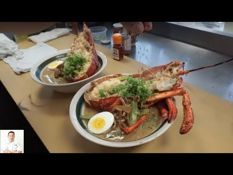 Thumbnail: EXTREMELY GRAPHIC: 5 Star Lobster Ramen Dish