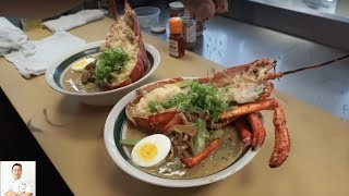 EXTREMELY GRAPHIC: 5 Star Lobster Ramen Dish