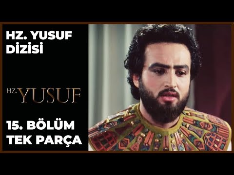 Hezret Yusif Peygember (s) filminden (Ehli-Beytin) yaranma sirri [313Ehlibeyt] [CineSalam] from YouTube · Duration:  56 seconds