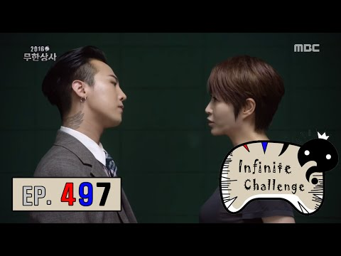 [Infinite Challenge] 무한도전 - Kim Hye-soo arrest Gdragon 20160910