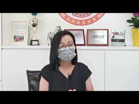 [影片分享]遊學無距離--訪問香港輔導教師協會何玉芬校長(上集)