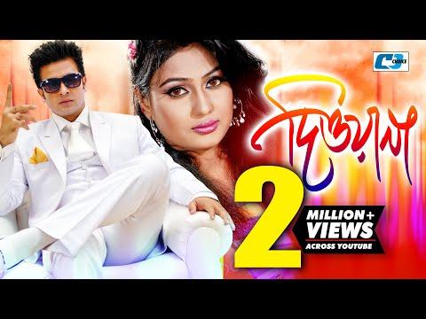 Dewana   Sakib Khan   Anon   Bangla movie song   HD   Asif & Doli Sayantini
