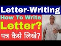 How To Write Letter? Letter Writing | Types Of Letter | English Grammar