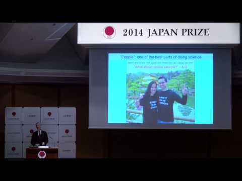 2014 Japan Prize Commemorative Lecture : Dr. C. David Allis