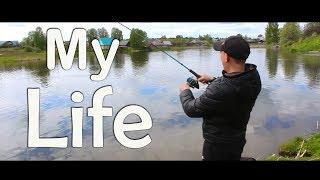 Рыбалка на трех прудах. Не рыбалка, а песня