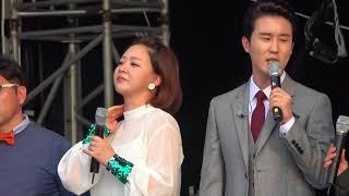 ♥️금잔디♥️와 *신유* tbsFm 특집공개방송 유쾌한만남 서울광장서울장터공연[20170925]