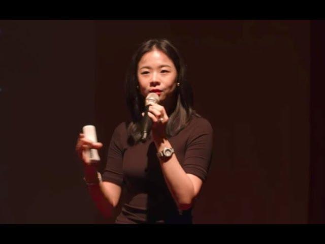 Wear Are You - ?????????   Yu Lee Yutopia   TEDxNTHU