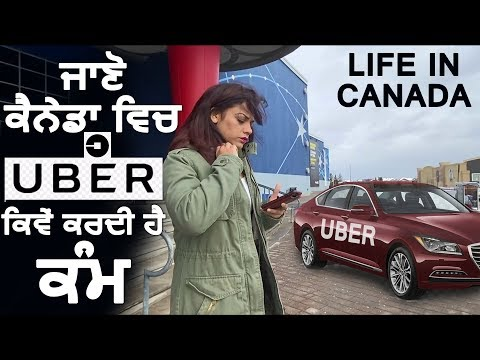 Life In Canada | How Uber Cab Works In Canada | Special Story | Hamdard Tv
