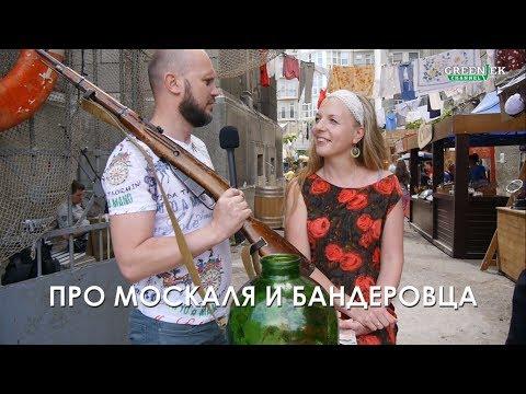 анекдоты украинские йутуб