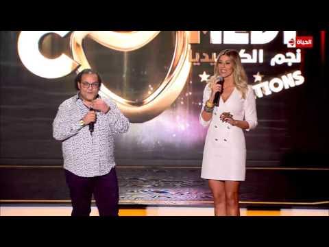فيديو عرض مينا نادر ستاند اب | نجم الكوميديا