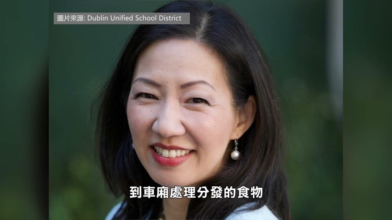 【天下新聞】Dublin市: 車禍喪生韓裔校區委員   遺缺由丈夫補上