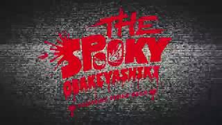 THE SPOOKY OBAKEYASHIKI ~PUMPKINS STRIKE BACK~(Blu-ray/DVD トレーラー)