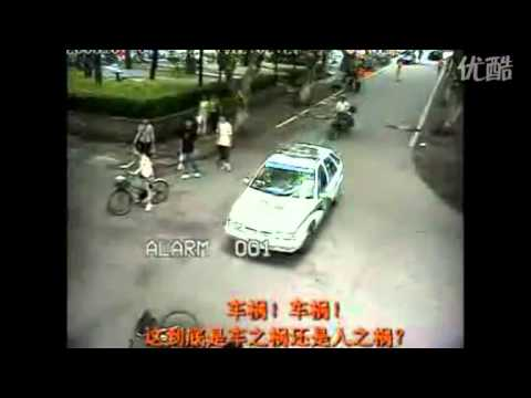 Crazy Chinese Drivers -  Traffic Accident's