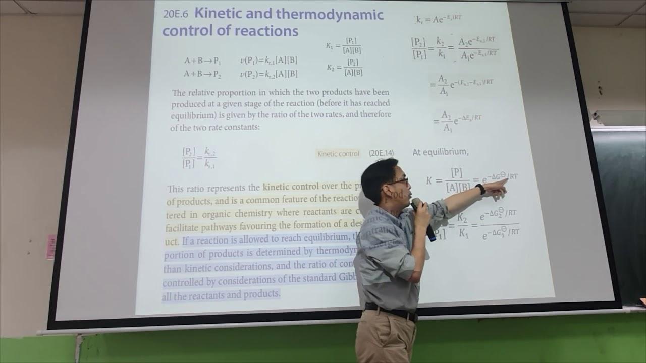 101.動力學與熱力學上的反應控制 - YouTube