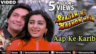 Aap Ke Karib Full Video Song , Saajan Ki Baahon Mein , Rishi Kapoor, Tabbu , Bollywood Romantic Song