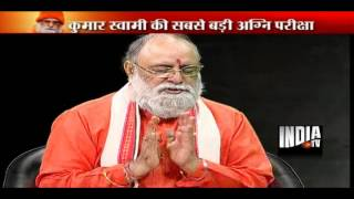 Repeat youtube video Godman Kumar Swami denies curing patients with the help of 'beej' mantras - Part 4