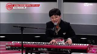 [커버] 박'해'원 빨간맛 (엠넷 캡틴)