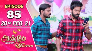 Anbe Vaa Serial | Episode 85 | 20th Feb 2021 | Virat | Delna Davis | Saregama TV Shows