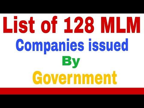 भारत सरकार के द्वारा 128 MLM कम्पनियों के नाम