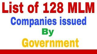 """भारत सरकार के द्वारा 128 MLM कम्पनियों के नाम """"Issues by Indian government 128 MLM company"""