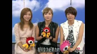 120822 f(Victoria, Luna, Amber) Exclusive Interview With Sina Ent.