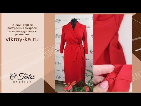 Застежка платья на запах | Пошив платья на запах