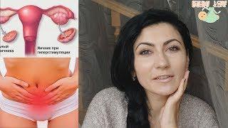 жидкость в животе, яичники в шоке, цистит. Сколько у нас эмбрионов?