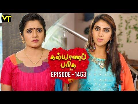 KalyanaParisu 2 - Tamil Serial | கல்யாணபரிசு | Episode