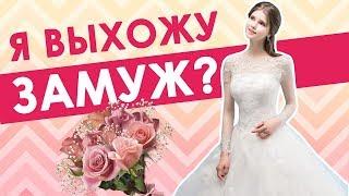 Свадьба / Свадебная съемка