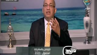 تعرف على «سر» زواج أبو حنيفة من فتاة سمراء بعين واحدة.. فيديو