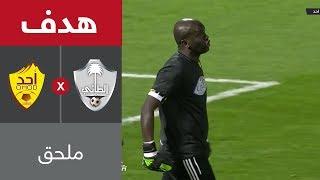 هدف الطائي الأول ضد أحد (أحمد جابر) - ملحق الدوري السعودي للمحترفين