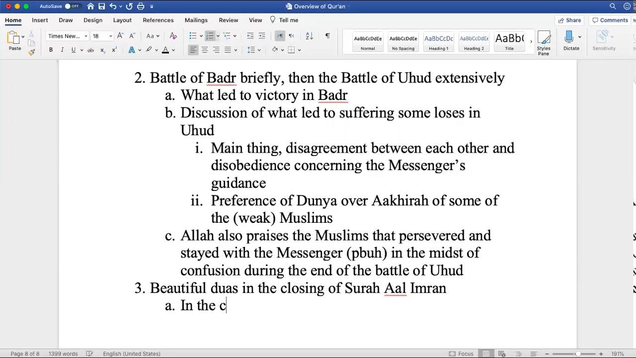Sh. Zubair || Quranic Overview (Juz 4)
