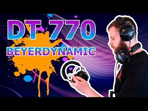 Beyerdynamic DT 770. Стоит ли покупать в 2019?