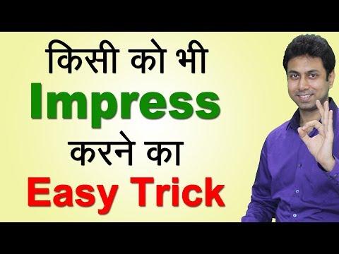 Communication Skills सीखें   How to Improve Communication Skills   Awal