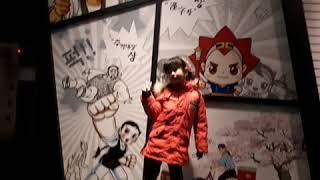 사촌 동생과 한국 만화 박물관 체험기/Korean Cartoon Museum/VLOG