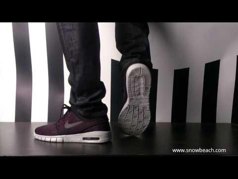 Nike Stefan Janoski Max Black Pine