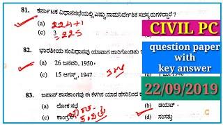 Civil Police Constable question paper 22-09-2019 || CIVIL PC KEY ANSWER