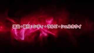 森山未來(1年間の文化交流使を終え)帰国後第一弾新作舞台、決定!! 永...