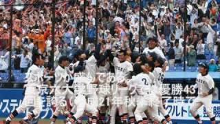 勝手に名曲アルバム 日本三大校歌のラストを飾るのは市ヶ谷のお濠端のボ...