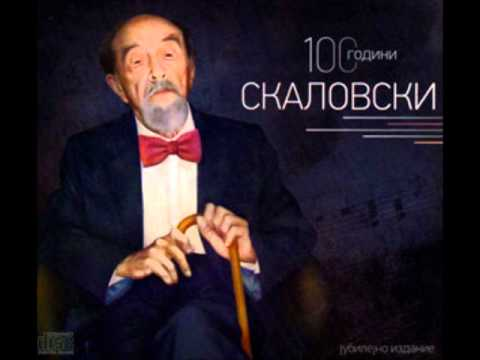 Todor Skalovski -