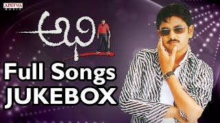Abhi Telugu Movie Songs Jukebox II Kamalakar, Sonali Joshi