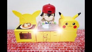 《盒玩》精靈寶可夢 享受烹飪!皮卡丘廚房+GSC版小智
