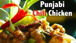 Punjabi Chilli Chicken  ChefHarpalSingh