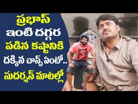Comedian Sudharshan Reddy About Prabhas House - Friday Poster