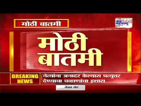 Beed   जितेंद्र आव्हाडांचा यू टर्न   Marathi News