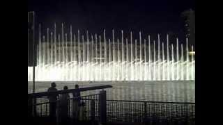 Dubai Fountain - Enta Omry - نافورة دبى