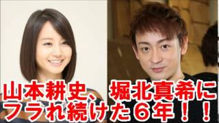 女優・堀北真希(26)と22日結婚した俳優の山本耕史(38)が24...