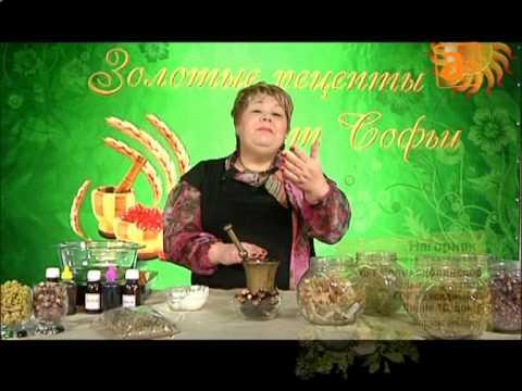 Целительница Софья Нагорняк - Лечебные свойства живокоста