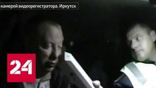 Сотрудника ГИБДД уволили после того, как он остановил нетрезвого судью