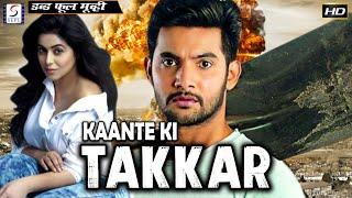 Kaante Ki Takkar l 2017 NEW Full Hindi Action  Dubbed Movie | Aadhi, Poorna